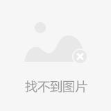 大連輝華新材料有限公司